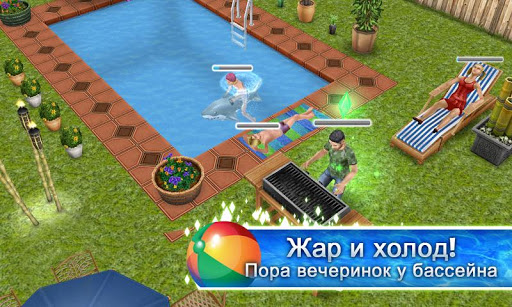 Download a game The Sims ™ FreePlay android