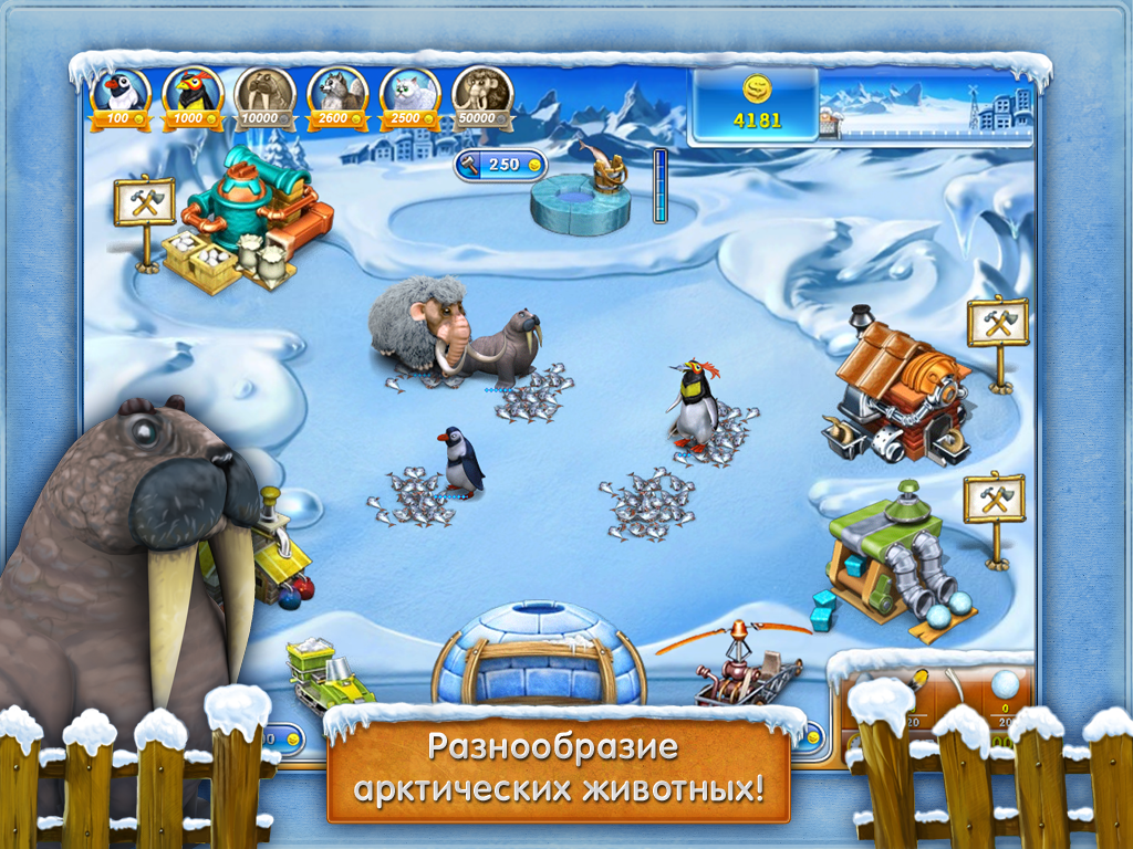 Download a game Farm Frenzy 3: Ice Domain android