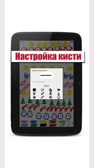 Risovalka. Draw and guess