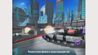 Iron Tanks Online Battle