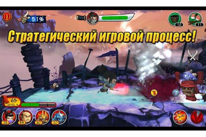 Фото Samurai vs Zombies Defense 2. Игра Samurai vs Zombies Defense 2