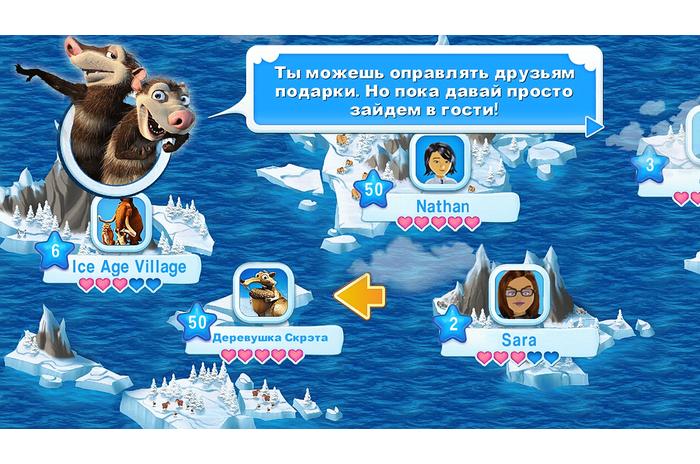 Андроид игра Ice Age. Village. Скриншоты к игре Ледниковый период. Дерев