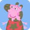 Peppa Pig Official Channel   Peppa Pig Wants to Play Happy ...